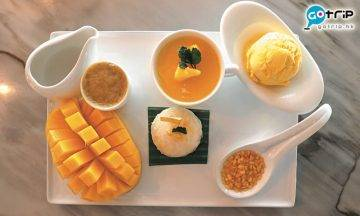 曼谷Best100, 曼谷美食, 曼谷, 泰國, 曼谷Cafe, 甜品, 芒果, make me mango