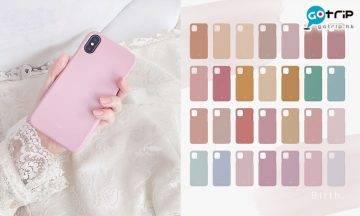 日本誕生色手機殼 366日出生日期配專屬顏色!