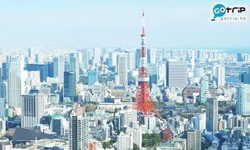 日本放寬4國入境限制 最快8月開放!