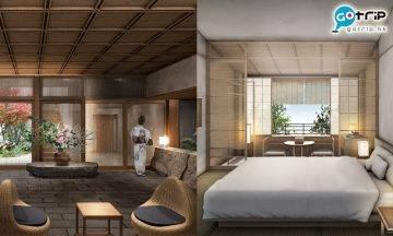 東京新酒店2020, 東京新溫泉酒店, 由縁