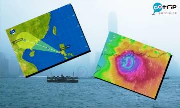 【香港天氣】最新預測!熱帶氣旋持續增強 直線靠近香港 隨時今日掛颱風信號