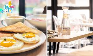 【#GOtrip快閃12點】紅磡逸‧酒店突發優惠 自助早餐$45起每日都有位