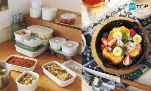 日本節目推介 9款平價實用廚具/收納用品!