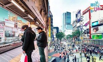 移民日本懶人包|移民日本20件必知的事 最簡單移居日本方法?開公司要幾錢?