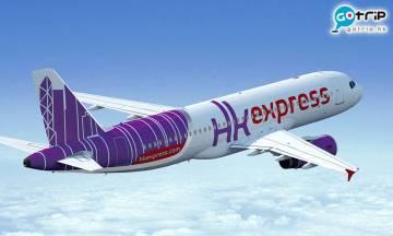 【機票退款】HK Express更新退款安排 7月旅客可獲全數退款或換領代金券