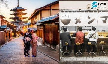 疫情後日本人最想哪地遊客來觀光?台灣台灣獲第一位!香港排第幾?