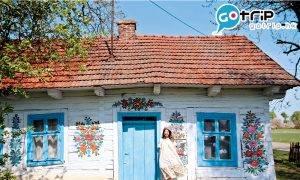 波蘭景點|波蘭秘境花花村!真實版童話世界 欣賞在地藝術