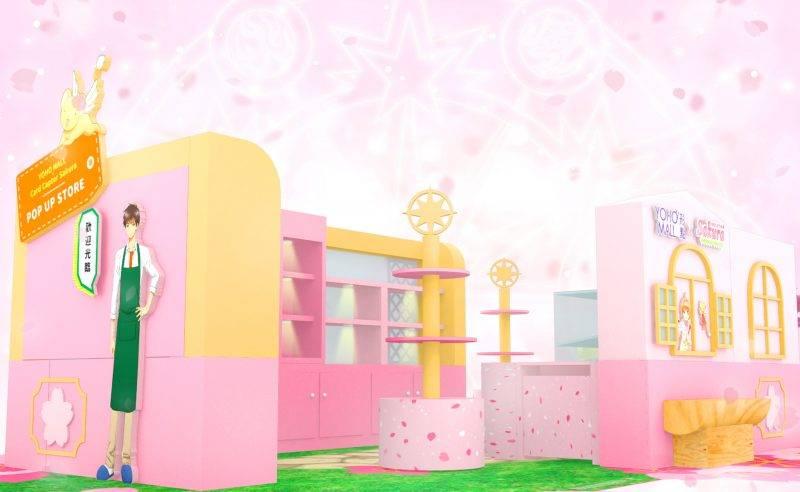 5米高基路仔許願池!百變小櫻6大夢幻打卡位進駐元朗 近百款精品發售、小櫻甜品站