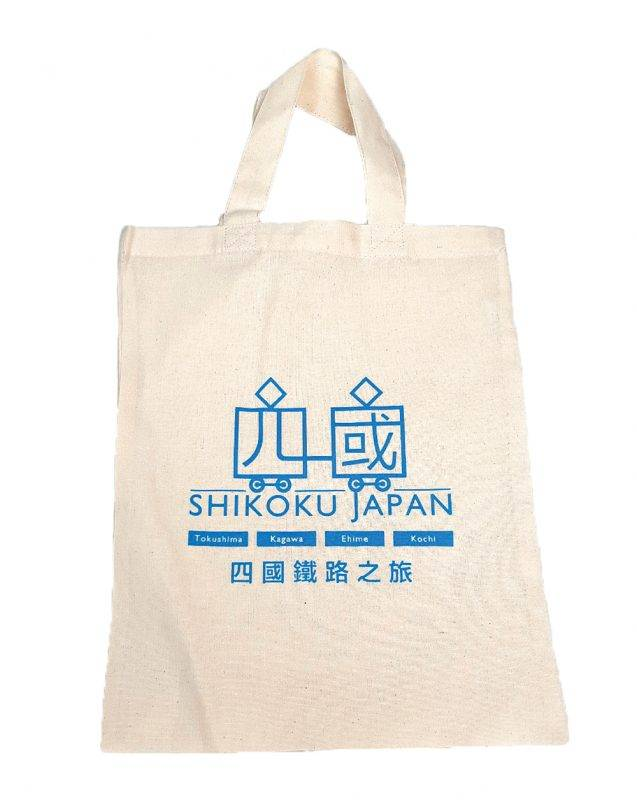 書展2020, 限時優惠, 購物優惠, 四國