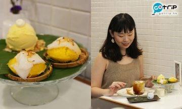 曼谷Best100, 曼谷美食, 曼谷, 泰國, 曼谷Cafe, 甜品, 打卡, Onedee Cafe