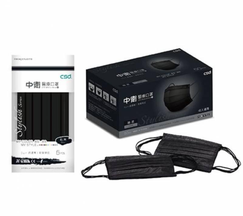 CSD中衛醫療口罩-酷黑:TWD 0(約HKD /盒,每盒50個)