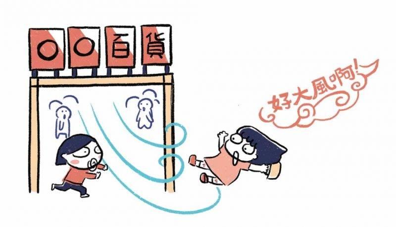 港日文化大不同|10個嚇親日本人的香港特色