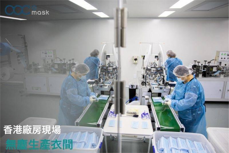 新設立的口罩工廠的生產無塵間