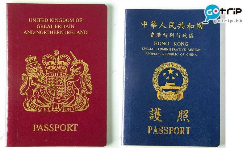 BNO, 旅遊證件, 香港特區護照 , 工作假期 , 護照, BNO特區護照