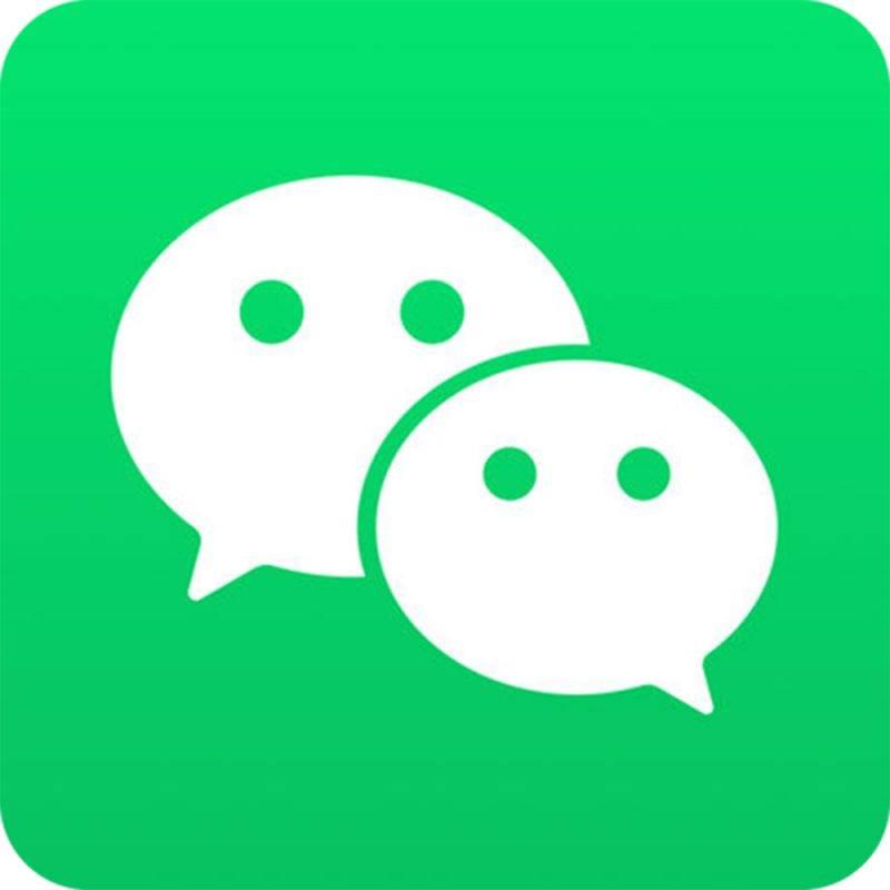 微信 WeChat(騰訊旗下應用程式)
