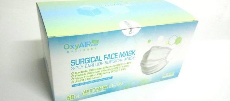 Oxyair Mask 50片裝。
