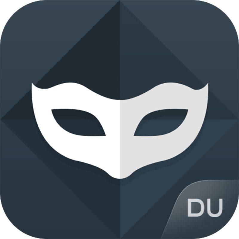 DU Privacy