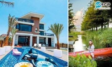 宜蘭住宿|推介3間人氣住宿 溫泉旅館、湖畔Villa、泳池派對