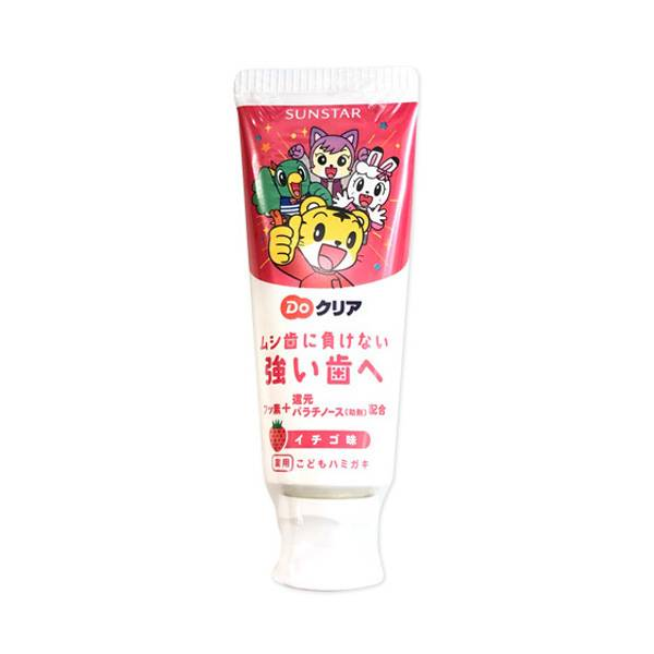 第5位|Sunstar DoClear 兒童牙膏 草莓 70g 售198日圓(約HK.3)
