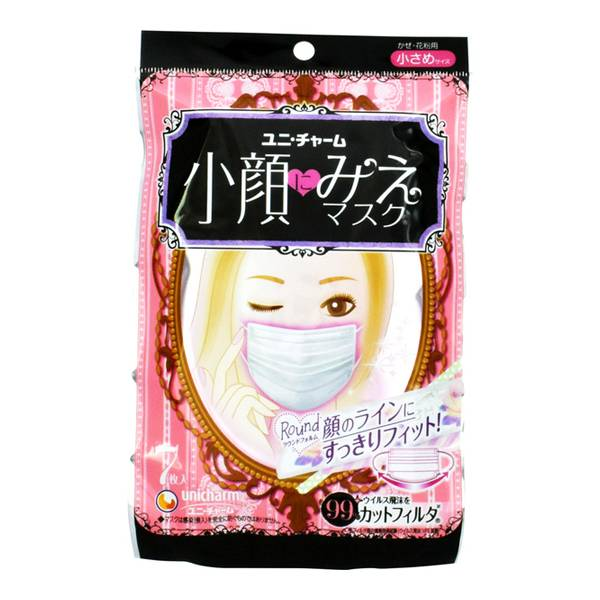 第3位|小臉效果口罩 小款 售298日圓(約HK.5)