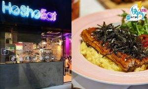【#GOtrip快閃12點】HeSheEat推10款精選外賣餐 折後最平$44就食到!