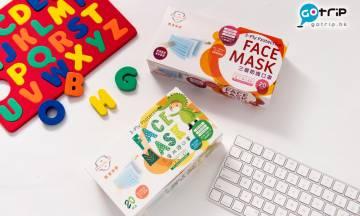 香港製ASTM認證口罩 網店發售優惠$118/60片