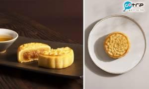 【#GOtrip快閃12點】網購微熱山丘鳳梨奶黃月餅 率先預訂享預購優惠!