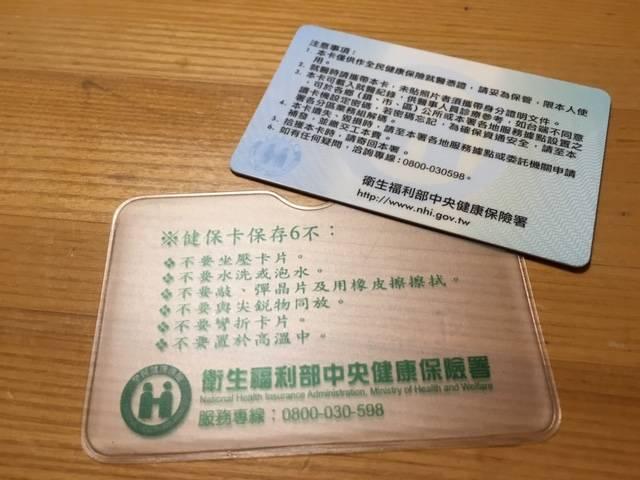 移民台灣, 台灣香港大不同, 移民台灣生活, 移居台灣, 台灣習慣,