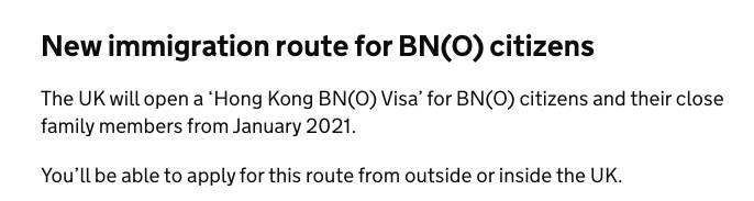 【BNO移民懶人包】英國政府官方落實BNO新政策!一文睇清申請資格、費用、近親申請資格!LOTR即時離境
