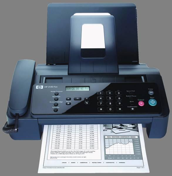 (傳真機是把文件放進一體式電話內,通過掃描,打電話,壓縮,編碼,再發送到目的地。目的地收到電話,便會解碼,把文件自動打印出來!是1970 年代的高科技!)