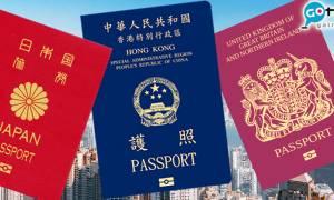 全球護照排行榜2020|香港排名結果無意外?美國護照價值大跌