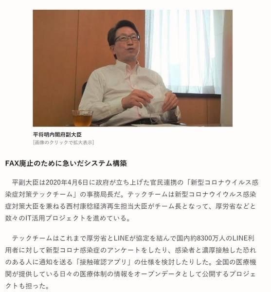 圖片來源 日經新聞