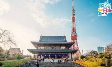 日本潛規矩, 日本文化, 移居日本