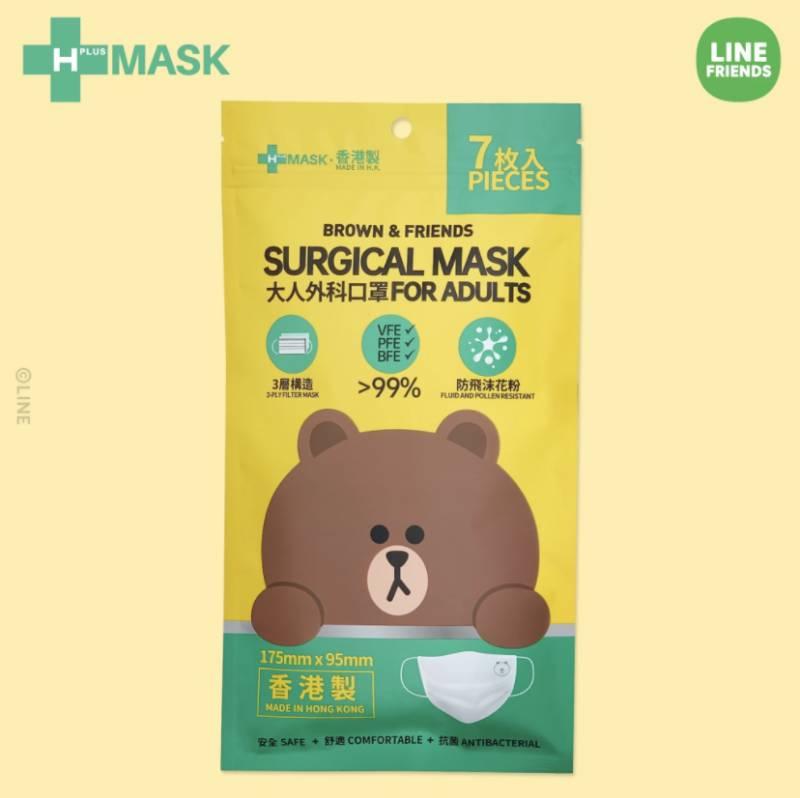 口罩, 香港, LINE FRIENDS, BROWN外科口罩, LINE FRIENDS口罩