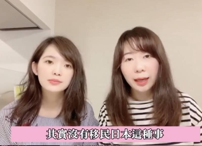 香港人, 日本, 移民日本, 移民, 移居日本