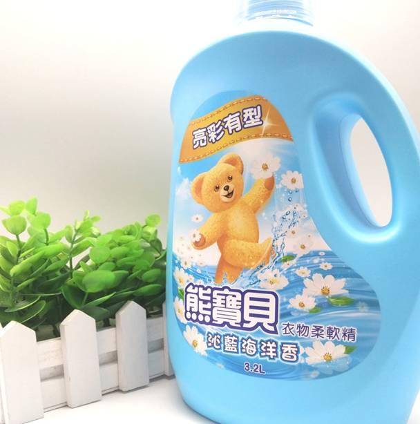台灣熊寶貝柔順劑(圖片來源:TAOBAO)