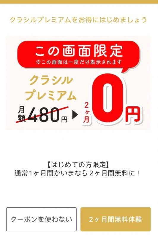 日本食譜, 食譜, kurashiru, IG食譜, 日本料理, 超易學食譜