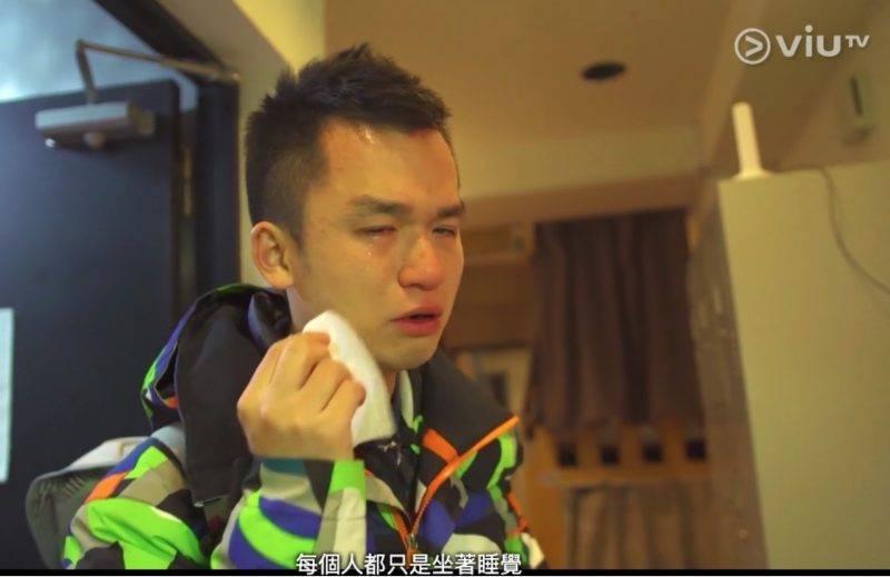 viuTV《初度遊》港男遊日3大失禮行為 住青年旅館委屈爆喊:慘過劏房!