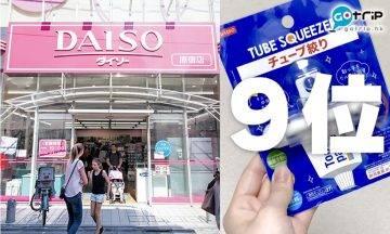 Daiso2020年上半年頭10位最受歡迎產品, Daiso 2020, Daiso, 100円店, 收納神器, 日本