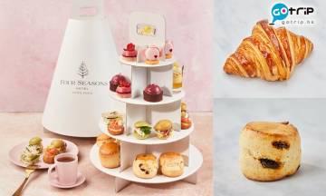 【#GOtrip快閃12點】香港四季酒店下午茶Tea Set 外賣優惠低至$28附送4層架!