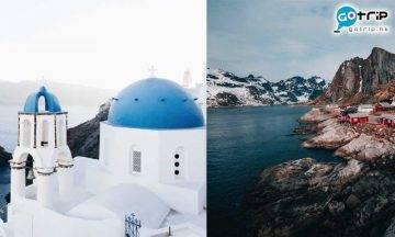 最漂亮國家, Rough Guide, 旅遊指南, 旅遊地點, 全球最美麗國家