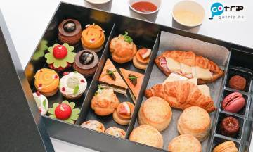 【#GOtrip快閃12點】香港君悅酒店Haytt下午茶Tea Set外賣優惠人均$169起