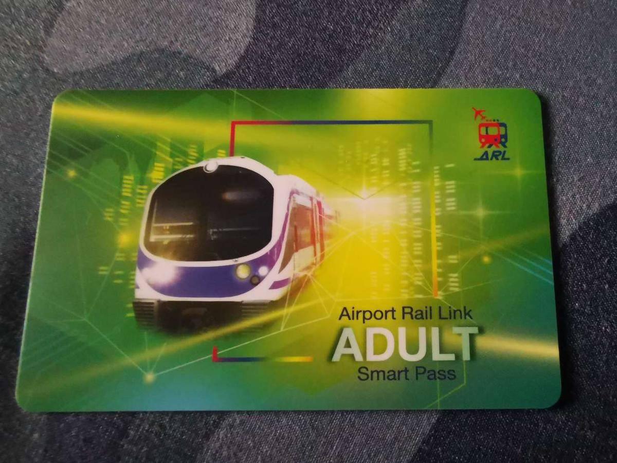泰國交通卡整合|機場快綫推出的Smart Pass card(SARL)