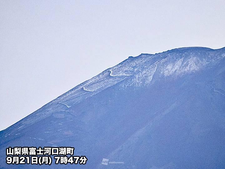 圖片來源:weathernews.jp