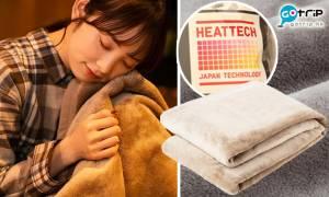 冬天保暖必備!香港UNIQLO HEATTECH毛毯10秒即保暖 日本曾掀搶購潮