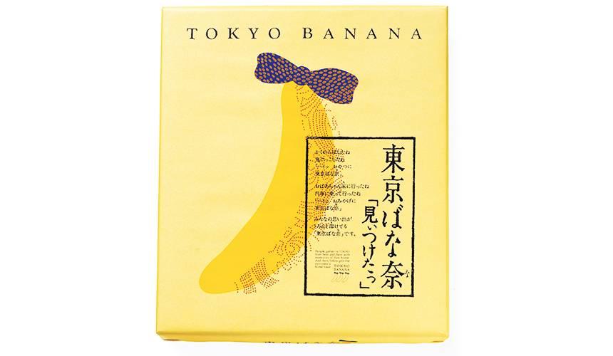日本篇:東京Banana(圖片來源:tokyobanana.jp)
