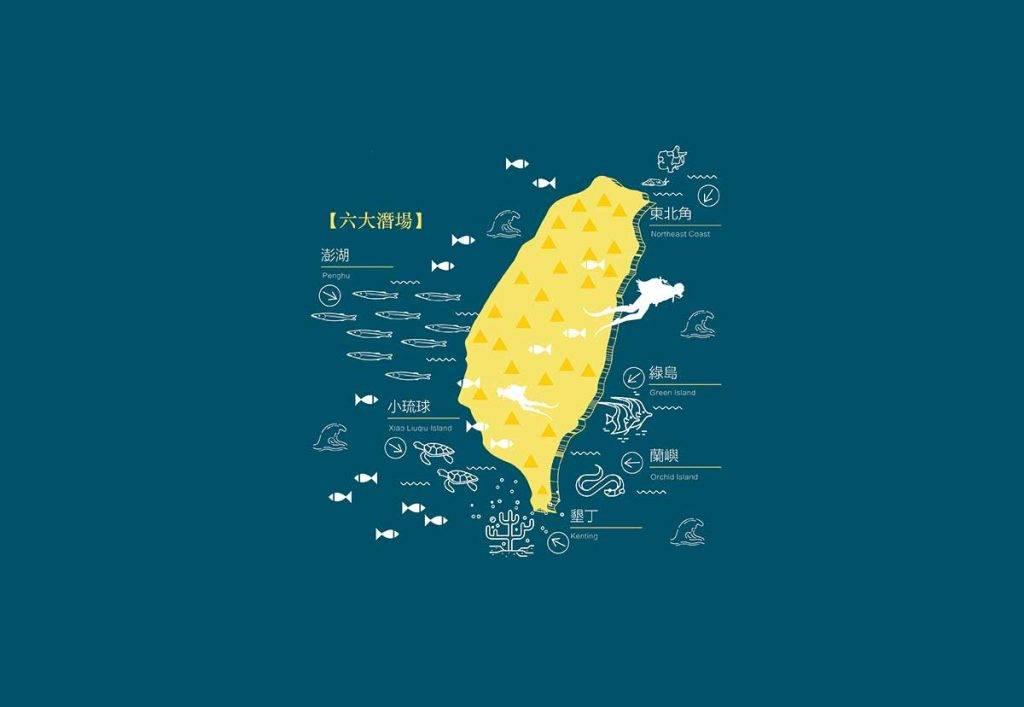 台灣潛水|潛行水底30米超美秘境 推介綠島/蘭嶼/澎湖等6大潛場