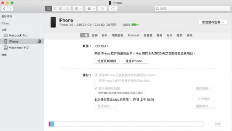 選擇「將 iPhone 上的所有資料備份到此 Mac」,再按「立即備份」。(圖片來源:apple.com)