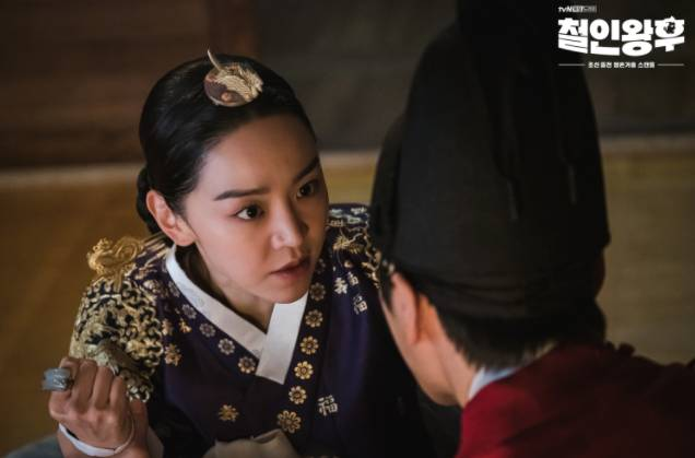 生活在現代的張奉煥,靈魂穿越到朝鮮王朝(圖片來源:tvN)