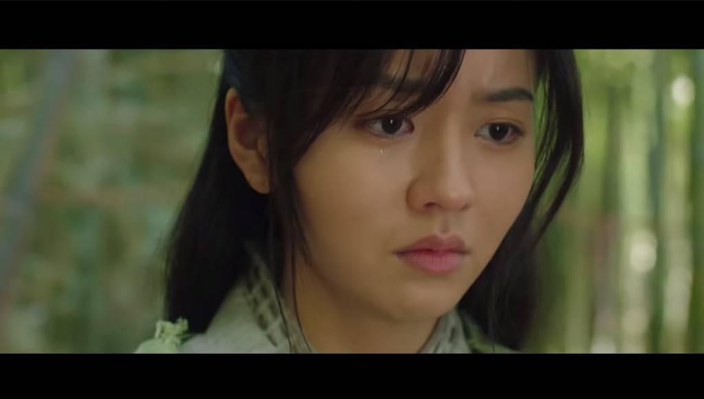 女主角平岡公主(圖片來源:KBS)